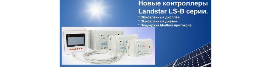 LandStar LS-B